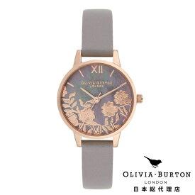 オリビアバートン レディース 時計 腕時計 日本正規総代理店 公式ストア レディース ウォッチ Olivia Burton レースディティール ライラック MOP ダイヤル グレイ ライラック & ローズゴールド 新作 ギフト