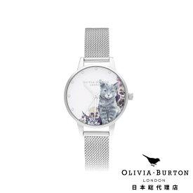 オリビアバートン レディース 腕時計 日本正規代理店 公式ストア Olivia Burton - イラストレイテッド アニマルズ - ミディダイヤル グレーキャット シルバーメッシュ
