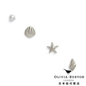 オリビアバートン アクセサリー レディース ジュエリー 日本正規代理店 公式ストア Olivia Burton アンダーザシー - スタッド ピアス シルバー 母の日 ギフト