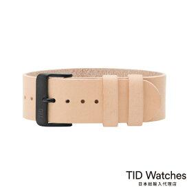 ティッドウォッチズ【TID Watches】 ナチュラル レザー ベルト - ブラック バックル - 替えベルト