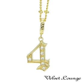 ヴェルヴェットラウンジ【Velvet Lounge】グッド ラック ナンバー ペンダント 「4」 K18/ダイヤモンド