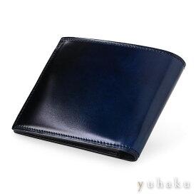 ユハク【YUHAKU】デュモンド 二つ折り財布 ブルー 札入れのみ 本革(コードバン×国産牛革)