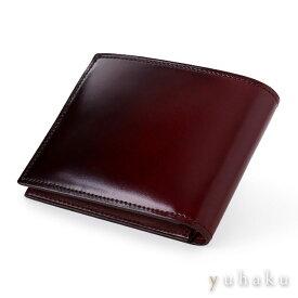 ユハク【YUHAKU】デュモンド 二つ折り財布 ワイン 札入れのみ 本革(コードバン×国産牛革)