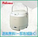 パロマ 家庭用炊飯器 1升炊タイマー・ジャー付専用ガスコード接続 PR-S20MT