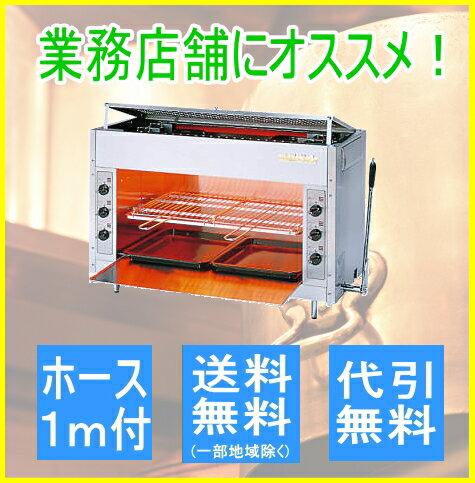 リンナイガス赤外線グリラー RGP-46SV ペット(大) 立ち消え安全装置付
