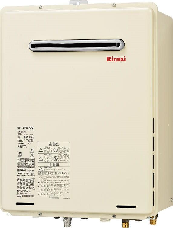 リンナイ ガス風呂給湯器 設置フリータイプ フルオート 屋外壁掛【RUF-A1615AW】 ※RUF-A1610AW(A)後継品