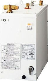 特価品 リクシル EHPN-F12N1 小型電気温水器 ゆプラス LIXIL Lina 手洗洗面用