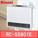 リンナイ ガスファンヒーター 【RC-S5801E】 Standard ホワイト コンパクト設計 ※送料無料(一部地域除く)/代引…