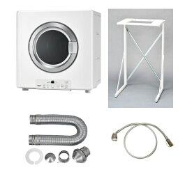 リンナイ ガス衣類乾燥機 乾太くん RDT-54S-SV 乾燥容量5kg ガスコード接続タイプ ガスコード/専用置台(高)/排湿管セット付