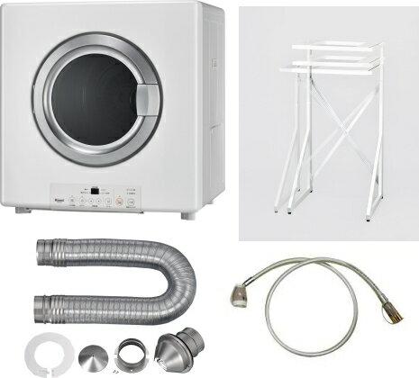 リンナイ ガス衣類乾燥機 乾太くん RDT-80 乾燥容量8kg 専用置台(高)・排湿管セット・ガスコードセット