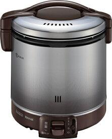 リンナイ 家庭用ガス炊飯器 1.8L 2〜10合 RR-100FS(DB) ダークブラウン