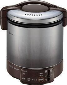 リンナイ 家庭用ガス炊飯器 1.8L 2〜10合 タイマー・ジャー付 RR-100VQT(DB) ダークブラウン