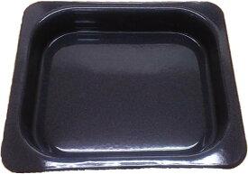 リンナイ RCK-10AS(RCK-10M(A))用専用オーブン皿(深型タイプ)【074-008-000】