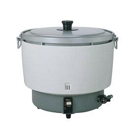 パロマ 業務用ガス炊飯器 5.5升炊 折れ取手付 PR-101DSS