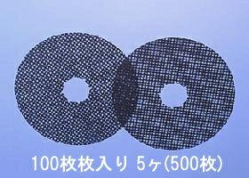 リンナイ ガス衣類乾燥機用交換用フィルター【DPF-100】(100枚入り×5箱)RDT-51SA・RDT-30A用