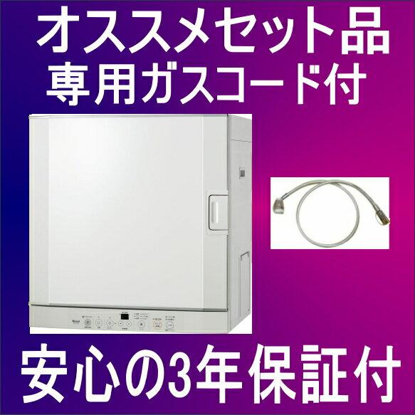 【ガスコード1.0m付】 リンナイ ガス衣類乾燥機 乾太くん RDT-52S 乾燥容量5kg ガスコード接続タイプ