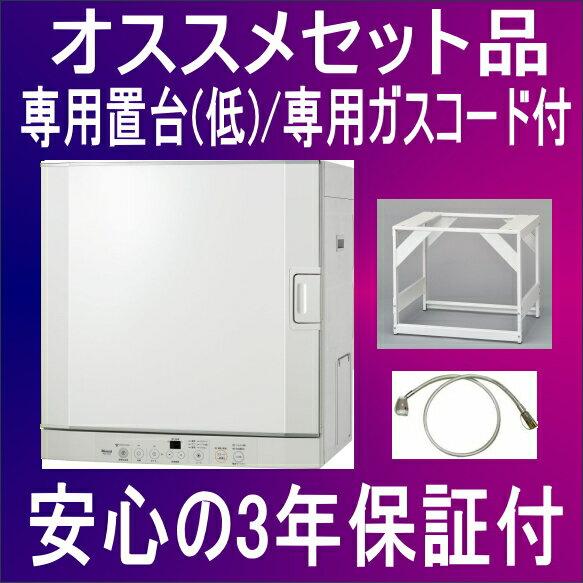 リンナイ ガス衣類乾燥機 乾太くん RDT-52S 乾燥容量5kg ガスコード接続タイプ (専用置台(低)/専用ガスコード付)