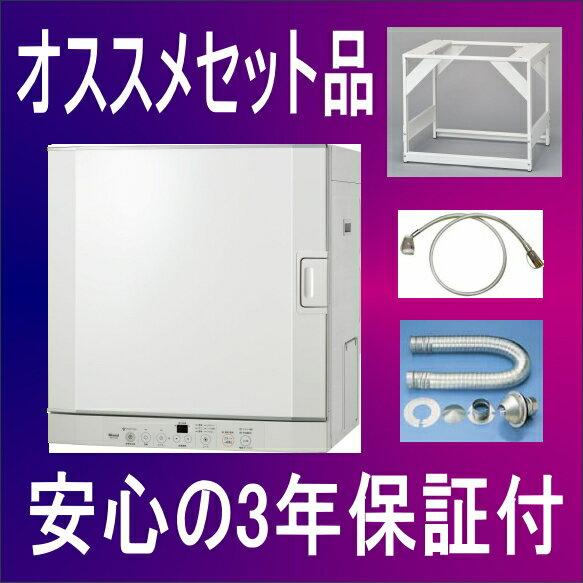 リンナイ ガス衣類乾燥機 乾太くん RDT-52S 乾燥容量5kg ガスコード接続タイプ (専用置台(低)/専用ガスコード/排湿管セット付)