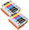 BCI-371XL BCI-370XL-12PK キヤノン Canon BCI 371XL 370XL 互換 インクカートリッジ BCI-371XL(2BK/2M/2C/2Y/2G)BCI-370XL(2PGBK)…