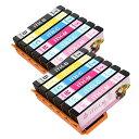 EPSON( エプソン ) ITH-6CL 大容量 【 2BK/2CY/2MG/2YL/2LC/2LM 】 6色12本 マルチ パック ICチップ残量表示検知機能付き BIGGER製 …
