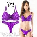 Vivi purple-かわいいネオンカラー・紫・ブラショーツセット・Tバック・オシャレ・ランジェリー・大きいサイズ・Hカッ…