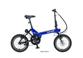 店頭受取のみの販売です【Benelli】 mini Foid 16 popular E-Bike 電動アシスト自転車
