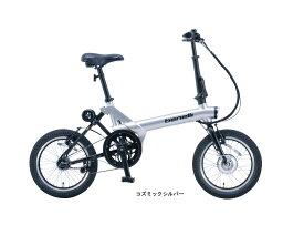 店頭受取のみの販売です【Benelli】 mini Foid 16 popular plus E-Bike 電動アシスト自転車