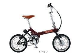 店頭受取のみの販売です【Benelli】 mini Foid 16 Classic E-Bike 電動アシスト自転車