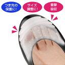 つま先保護カバー, つま先ズキズキ防止パッド 靴のサイズ調整 つま先クッション つま先保護パッド 足ズレ/前滑り/型崩…