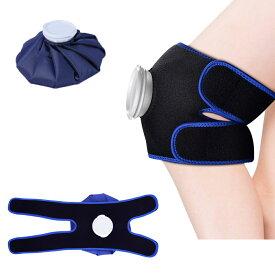 アイシングサポーター,スポーツ用 アイシングセット 肘 膝 太もも 足首用 アイシングバッグ クールダウン アイスバッグ 熱中症対策 冷却患部 応急処置 捻挫
