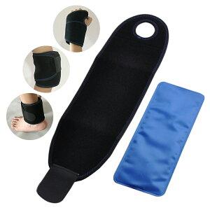アイシングサポーター,手首固定サポーター スポーツ用 アイシングバッグ 足首 アイシングセット 肘関節サポーター アイスジェルパック冷却 捻挫 熱中症対策 応急処置