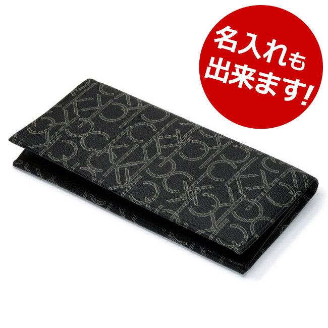 【名入れ無料】Calvin Klein カルバンクライン 79467 長財布 ブラック メンズ 【RCP】