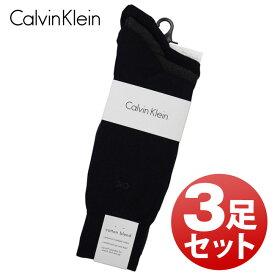 Calvin Klein A91219 color97 カルバンクライン ソックス 3足セット ネイビー グレー ワンポイント CK 刺繍 メンズ 靴下 【あす楽対応】【RCP】