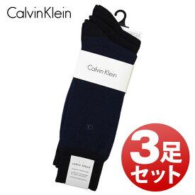 Calvin Klein ACC173 color41 カルバンクライン ソックス 3足セット ネイビー ワンポイント CK 刺繍 メンズ 靴下 【あす楽対応】【RCP】