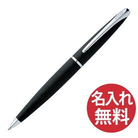 【名入れ無料】CROSS クロス 882-3 数量限定 ギフトセット ATX バソールト ブラック ボールペン & ペンケース ブラック 替芯 付き 【RCP】