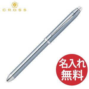 【名入れ無料】CROSS クロス AT0090-14 数量限定 ギフトセット テックスリープラス フロスティスティールラッカー & ペンケース ブラック 替芯 付き 多機能ペン ボールペン(黒+赤)×シャープペ