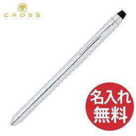 【名入れ無料】CROSS クロス AT0090-1+ 数量限定 ギフトセット テックスリープラス クローム & ペンケース ブラック 替芯 付き 多機能ペン ボールペン(黒+赤)×シャープペンシル0.5mm×スタイラス TECH3+ 【RCP】