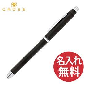 【名入れ無料】CROSS クロス AT0090-3+ 数量限定 ギフトセット テックスリープラス ブラック & ペンケース ブラック 替芯 付き 多機能ペン ボールペン(黒+赤)×シャープペンシル0.5mm×スタイラス TECH3+ 【RCP】
