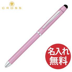 【名入れ無料】CROSS クロス AT0090-6+ 数量限定 ギフトセット テックスリープラス フロスティピンク & ペンケース ベージュ 替芯 付き 多機能ペン ボールペン(黒+赤)×シャープペンシル0.5mm×スタイラス TECH3+ 【RCP】