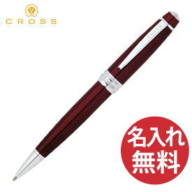 【名入れ無料】CROSS クロス AT0452-8 数量限定 ギフトセット ベイリー レッド ボールペン & ペンケース ブラック 替芯 付き BAILEY 【RCP】