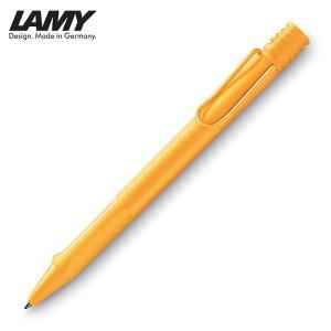 【2020年限定色】LAMY ラミー L221MG サファリ ボールペン キャンディ マンゴー 【メール便可】【RCP】