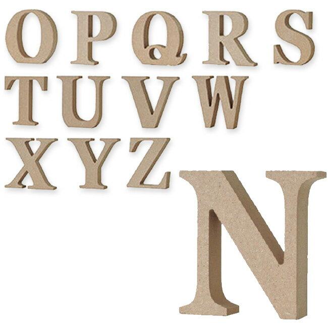 【メール便可】 ALPHABET LETTER SERIES アルファベットレター 英字(大文字) N〜Z ナチュラル オブジェ 【宅配便の場合のみ、あす楽対応】【RCP】