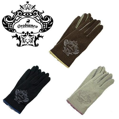 【あす楽対応】 Orobianco オロビアンコ ORL-1570 レディース ジャージ グローブ タッチパネル対応 3色 手袋【RCP】【楽天カード分割】
