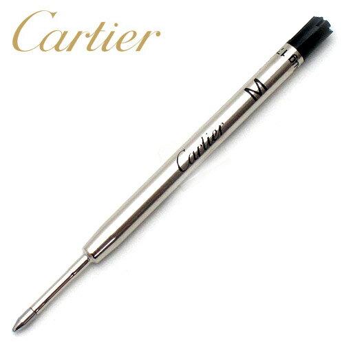 【メール便は送料無料】 Cartier カルティエ VXRB0511 ボールペン替え芯 ブラック M 中字 【宅配便は別途送料、あす楽対応】 【RCP】