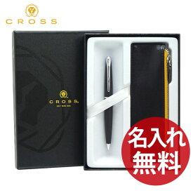 【名入れ無料】CROSS クロス 882-3/Z1 ATX バソールト ブラック ボールペン & クロス オリジナル ペンケース ブラック ギフトセット 【RCP】
