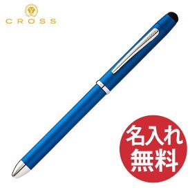 【名入れ無料】CROSS クロス AT0090-8+ テックスリープラス メタリックブルー 多機能ペン ボールペン(黒+赤)×シャープペンシル0.5mm×スタイラス TECH3+ 【RCP】