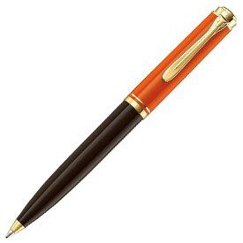 【あす楽対応】 Pelikan Souveranボールペン K800 バーントオレンジ ペリカン スーベレーン