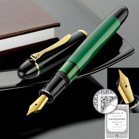 【特別生産品】 Pelikan ペリカン 万年筆 M120 GREEN BLACK グリーンブラック 120復刻モデル