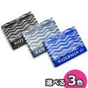 【ゆうパケットは送料無料】WATERMAN ウォーターマン STD23 カートリッジインク 8本入り 全3色 ブルーブラック/ブラ…