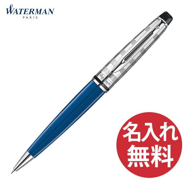 【名入れ無料】WATERMAN ウォーターマン 19 04589 エキスパート デラックス ブルーCT ボールペン EXPERT 【あす楽対応】【RCP】